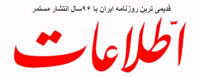 ۴۰ درصد آلودگی هوای تهران مربو ط به ۱۰ درصد خودروهای فرسوده است
